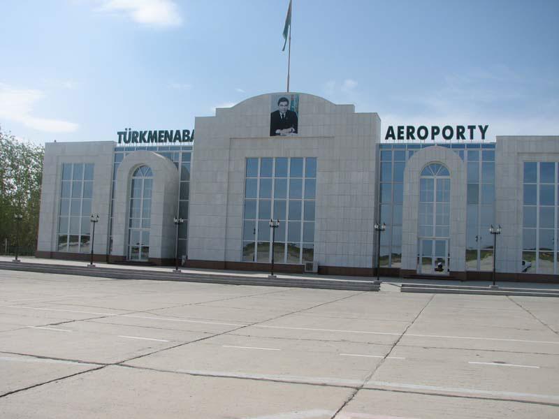 Аэропорт Туркменабад (Turkmenabat Airport).2